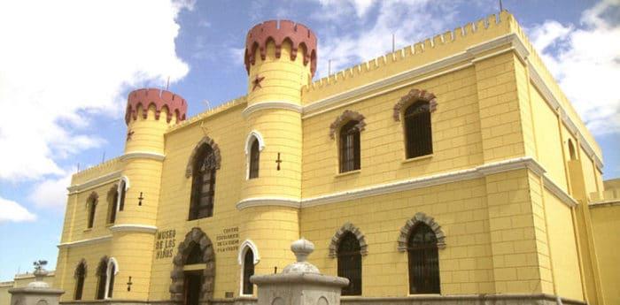 Fachada de la edificación del complejo del Centro Costarricense de la Ciencia y la Cultura