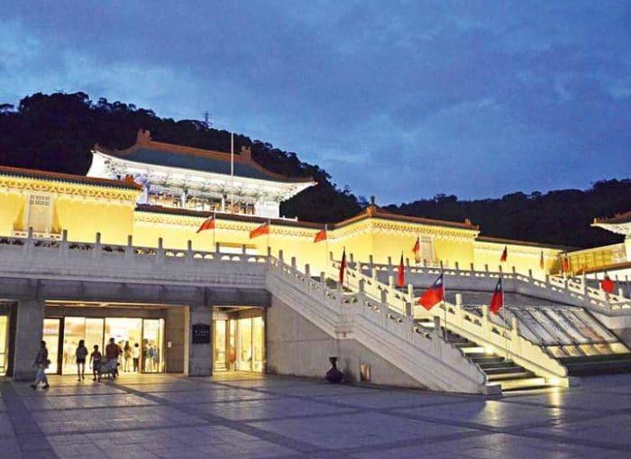 Fachada del Museo Palacio Nacional en Taipei