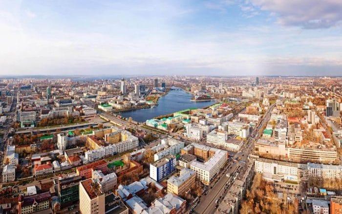 Panorámica de la ciudad de Yekaterinburg en Rusia