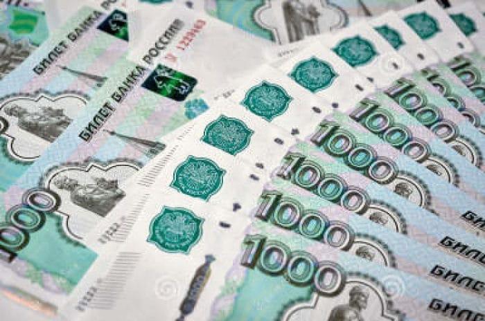 Rublos Rusos, la moneda oficial