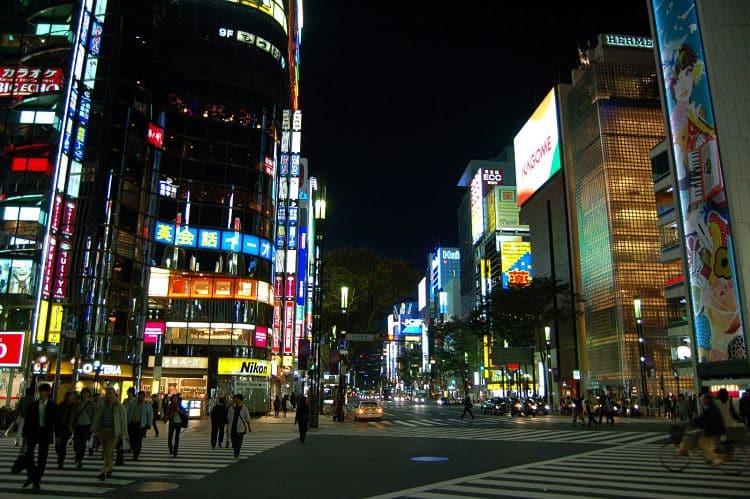 Distrito Ginza