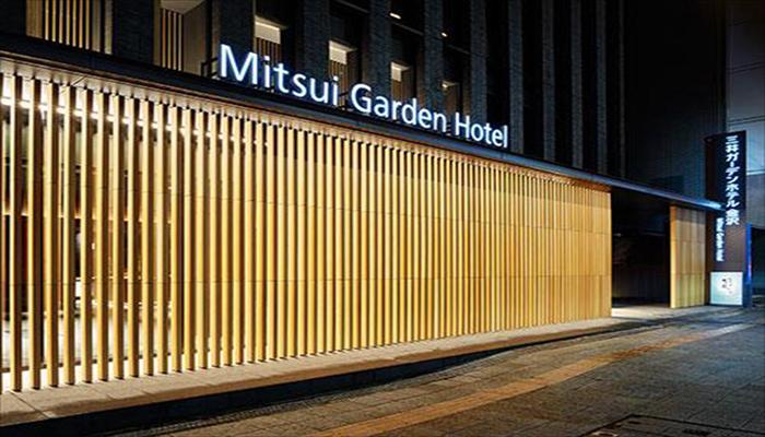 Mitsui Garden Hotel Kanazawa Donde Alojarse en Kanazawa