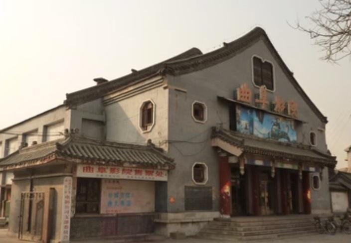 Cine de China